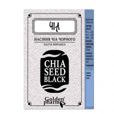 Чиа семена черные 100 г
