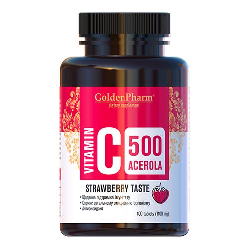 Витамин С с Ацеролой клубника таблетки 500мг №100