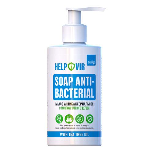 Мыло антибактериальное жидкое HELPIVIR, 250 мл