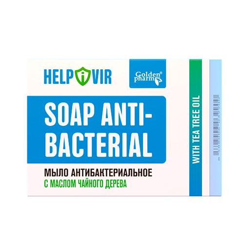Мыло антибактериальное HELPIVIR, 70г