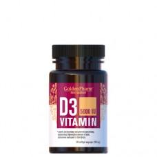 Витамин D3 5000 МЕ 150мг капсулы №90