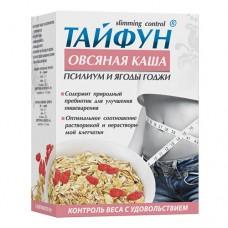 Каша овсяная Тайфун с псиллиумом и ягодами годжи № 5 по 40 г
