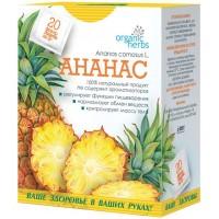Фиточай для похудения Organic Herbs Ананас фильтр-пакеты 2г № 20