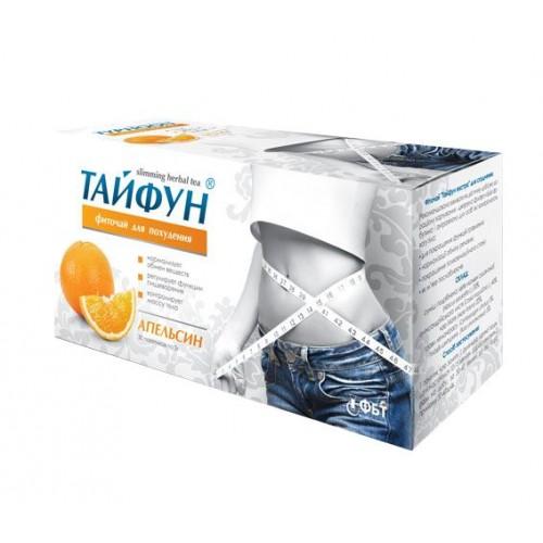 Фиточай для похудения Тайфун со вкусом апельсина фильтр-пакеты 2 г № 30