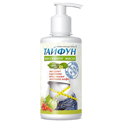 Натуральное массажное масло Тайфун 300 мл