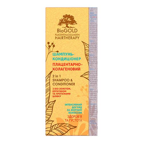Шампунь-кондиционер плацентарно-коллагеновый для жирных волос Биоголд 200 мл