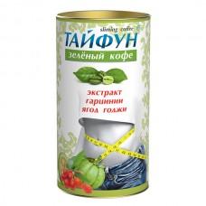 Кофе зеленый Тайфун (экстракт ягоды годжи и гарцинии) для похудения 100 г