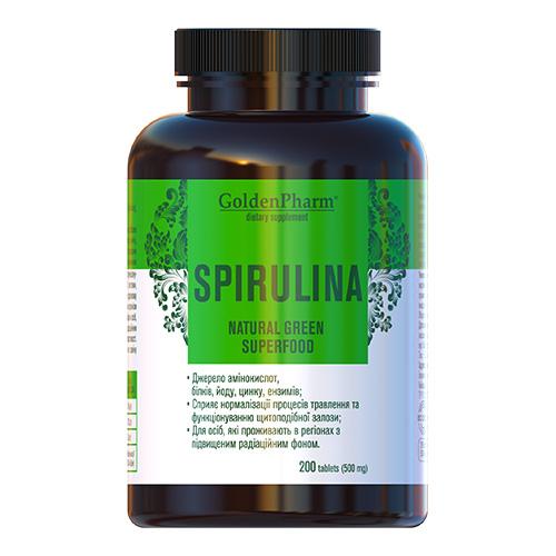 Спирулина (Spirulina), таблетки №200