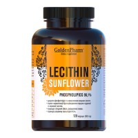 Лецитин подсолнечный 562 мг капсулы №120