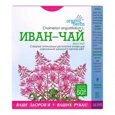 Иван-чай 50 г