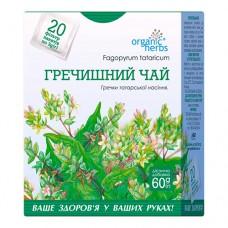 Гречишный чай №20 по 3 г