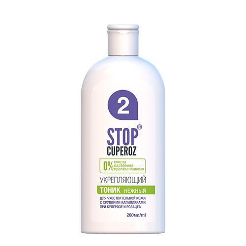Укрепляющий тоник Стоп Купероз/Stop Cuperoz® 200 мл