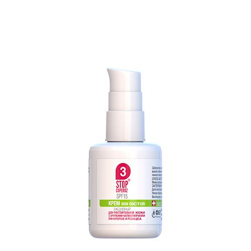 Ежедневный крем SPF 15 Стоп Купероз / Stop Cuperoz® Skin Doctor 30 мл