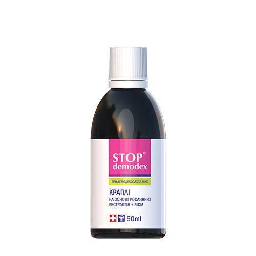 Капли Стоп Демодекс/Stop Demodex® 50 мл