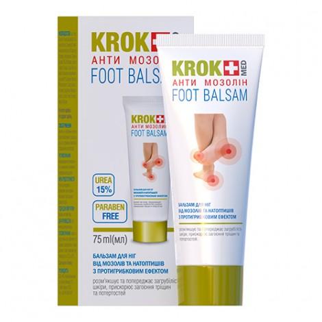 Бальзам для ног Крок Мед / Krok Med Антимозолин 75 мл