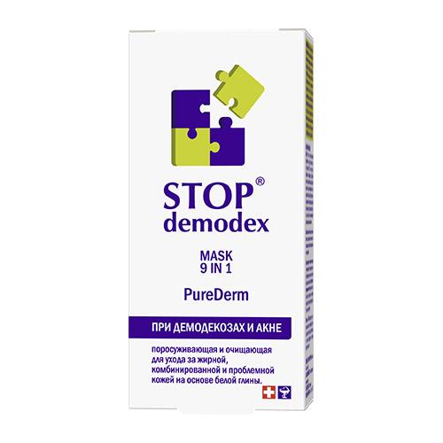 Маска Pure Derm 9 в 1 Стоп Демодекс/Stop Demodex® Объём 50 мл
